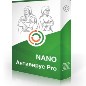 box_nano_v.3